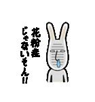 ウザうさ2(花粉症編)(個別スタンプ:34)