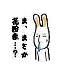 ウザうさ2(花粉症編)(個別スタンプ:35)