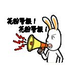 ウザうさ2(花粉症編)(個別スタンプ:36)
