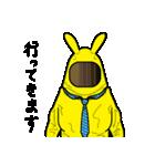 ウザうさ2(花粉症編)(個別スタンプ:37)