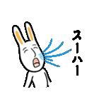 ウザうさ2(花粉症編)(個別スタンプ:38)