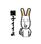 ウザうさ2(花粉症編)(個別スタンプ:39)