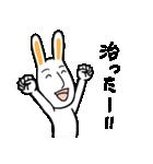 ウザうさ2(花粉症編)(個別スタンプ:40)