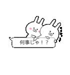 吹き出しと小さいうさぎ (武士語)(個別スタンプ:01)