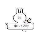 吹き出しと小さいうさぎ (武士語)(個別スタンプ:03)