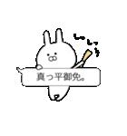吹き出しと小さいうさぎ (武士語)(個別スタンプ:04)