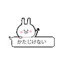 吹き出しと小さいうさぎ (武士語)(個別スタンプ:05)