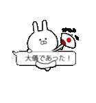 吹き出しと小さいうさぎ (武士語)(個別スタンプ:06)