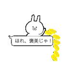 吹き出しと小さいうさぎ (武士語)(個別スタンプ:09)