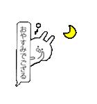 吹き出しと小さいうさぎ (武士語)(個別スタンプ:40)