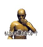 金の人 銀の人(個別スタンプ:6)