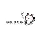 関西弁吹き出しうさたん.大阪弁.奈良弁など(個別スタンプ:01)