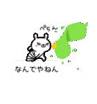 関西弁吹き出しうさたん.大阪弁.奈良弁など(個別スタンプ:05)