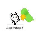 関西弁吹き出しうさたん.大阪弁.奈良弁など(個別スタンプ:15)