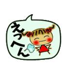 お茶目なみーちゃん13