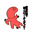 変人祭り 赤男(個別スタンプ:2)