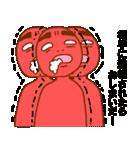 変人祭り 赤男(個別スタンプ:3)