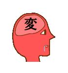 変人祭り 赤男(個別スタンプ:6)