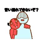 変人祭り 赤男(個別スタンプ:14)