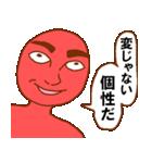 変人祭り 赤男(個別スタンプ:21)