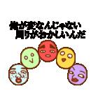 変人祭り 赤男(個別スタンプ:22)