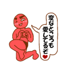 変人祭り 赤男(個別スタンプ:26)