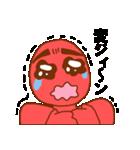 変人祭り 赤男(個別スタンプ:33)