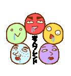 変人祭り 赤男(個別スタンプ:36)