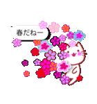 春のよく使う言葉■吹き出し●眠い春(個別スタンプ:03)