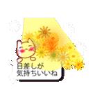 春のよく使う言葉■吹き出し●眠い春(個別スタンプ:06)