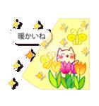 春のよく使う言葉■吹き出し●眠い春(個別スタンプ:7)