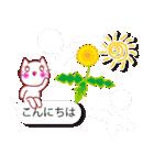 春のよく使う言葉■吹き出し●眠い春(個別スタンプ:08)