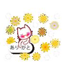 春のよく使う言葉■吹き出し●眠い春(個別スタンプ:30)