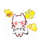 春のよく使う言葉■吹き出し●眠い春(個別スタンプ:39)
