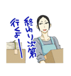 のみじょし(個別スタンプ:11)