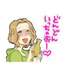 のみじょし(個別スタンプ:14)
