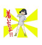 のみじょし(個別スタンプ:16)
