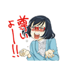 のみじょし(個別スタンプ:18)