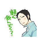 のみじょし(個別スタンプ:21)