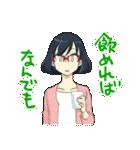 のみじょし(個別スタンプ:31)