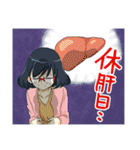 のみじょし(個別スタンプ:37)