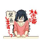 のみじょし(個別スタンプ:38)