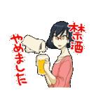 のみじょし(個別スタンプ:39)