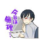 のみじょし(個別スタンプ:40)