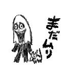 ウケ・ケケケ(個別スタンプ:1)