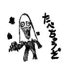 ウケ・ケケケ(個別スタンプ:2)