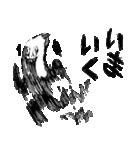ウケ・ケケケ(個別スタンプ:9)