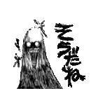 ウケ・ケケケ(個別スタンプ:11)