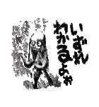 ウケ・ケケケ(個別スタンプ:15)