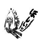 ウケ・ケケケ(個別スタンプ:26)